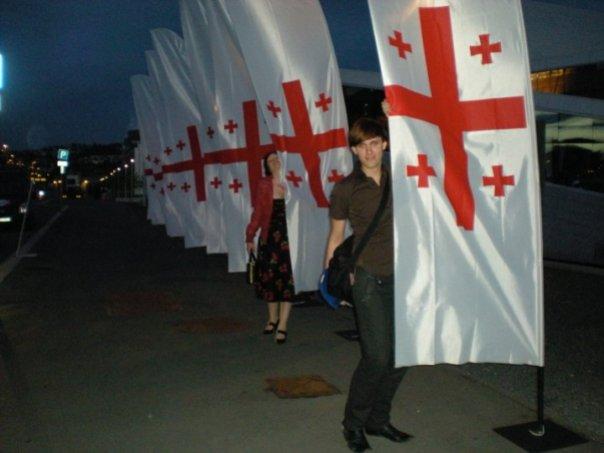 stian georgia